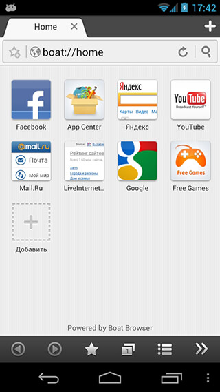 Boat Browser for Android скриншот 1