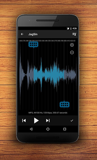 Music Player скриншот 3