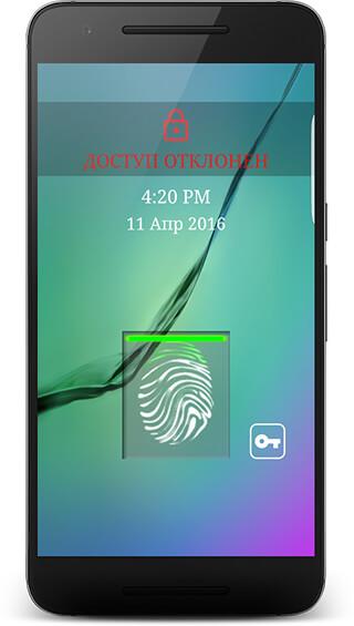 Screen Lock: With Fingerprint Simulator скриншот 2