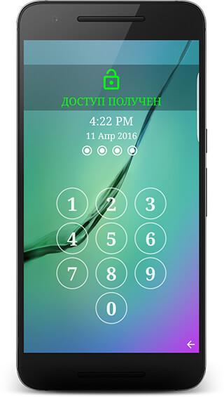 Screen Lock: With Fingerprint Simulator скриншот 4