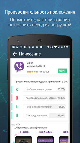 Battery Widget Charge Level % скриншот 1
