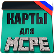 Maps for Minecraft PE иконка