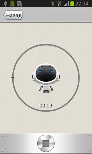 Voice Changer скриншот 2