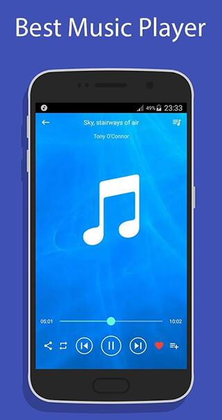 Free Music скриншот 2