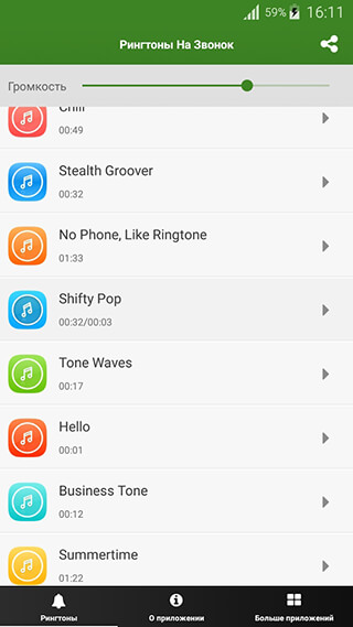 Free Ringtones for Android скриншот 2