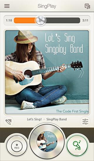 SingPlay: Karaoke Your MP3s скриншот 2
