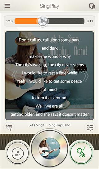 SingPlay: Karaoke Your MP3s скриншот 3