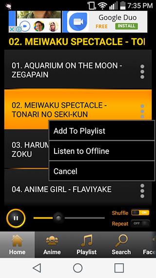 Anime Music скриншот 3