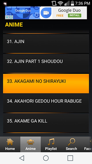 Anime Music скриншот 4