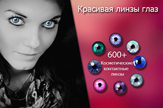 Change Hair and Eye Color скриншот 1