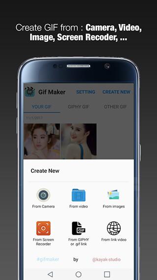 GIF Maker: GIF Editor скриншот 1
