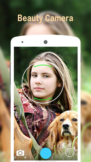 HD Camera for Android скриншот 1