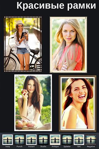 Photo Editor Collage MAX скриншот 2