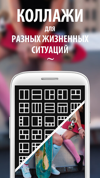 Camly Photo Editor and Collages скриншот 2