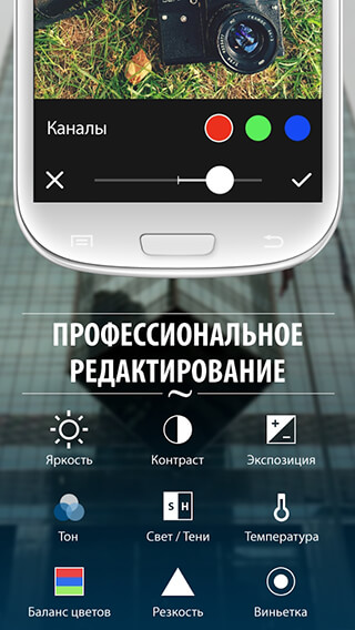 Camly Photo Editor and Collages скриншот 4
