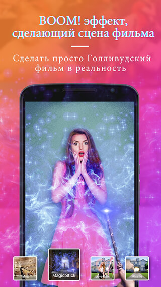 LIKE: Special Effect Music Video Editor скриншот 1