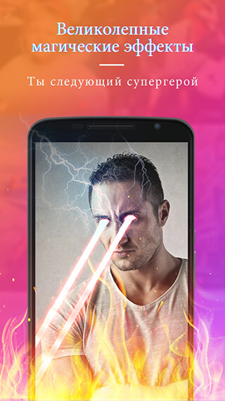 LIKE: Special Effect Music Video Editor скриншот 3