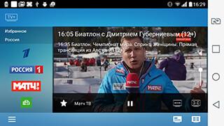 TV+ HD скриншот 1
