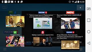 TV+ HD скриншот 3