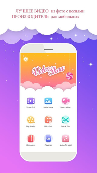 Video Maker of Photos with Song and Video Editor скриншот 1