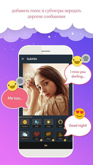 Video Maker of Photos with Song and Video Editor скриншот 4