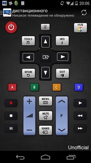 Remote for Samsung TV скриншот 1