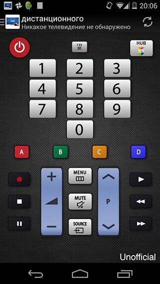 Remote for Samsung TV скриншот 2