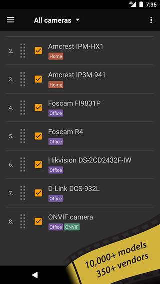 tinyCam Monitor FREE скриншот 3