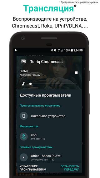 Yatse: Kodi Remote Control and Cast скриншот 2