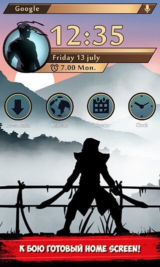 Shadow Fight 2 Theme скриншот 2