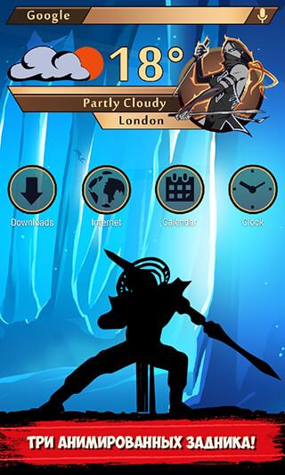 Shadow Fight 2 Theme скриншот 3