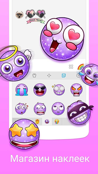 Facemoji Emoji Keyboard: Cute Emoji, Theme, Sticker скриншот 4