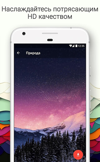 Ringtones and Wallpapers for Me скриншот 2