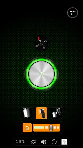 Galaxy Flashlight скриншот 3