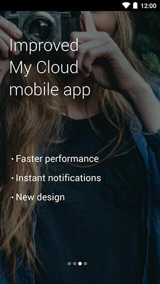 My Cloud скриншот 1