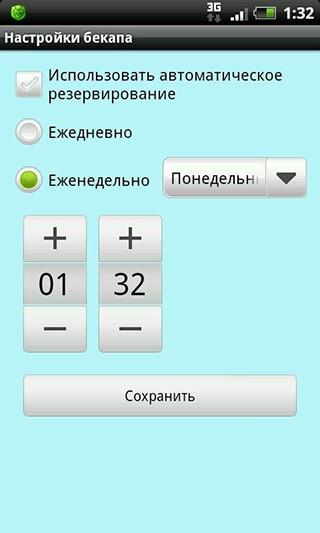 Notepad скриншот 4