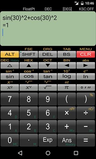 Panecal Scientific Calculator скриншот 3