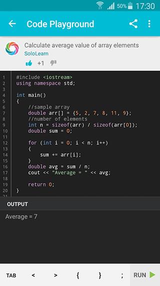 Learn C++ скриншот 4