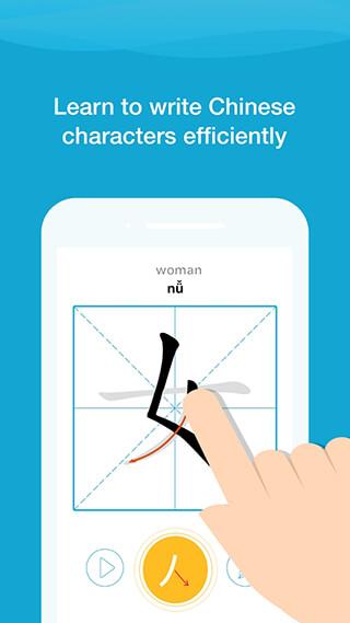 Learn Chinese: ChineseSkill скриншот 3