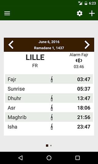 Prayer Times: Qibla and Azan скриншот 1