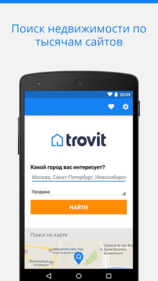 Real Estate Sale and Rent Trovit скриншот 1