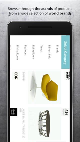 Homestyler Interior Design and Decorating Ideas скриншот 4
