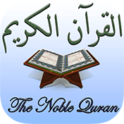Islam: The Noble Quran иконка
