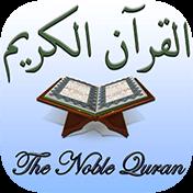 Islam: The Noble Quran иконка