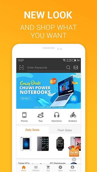 Gearbest Online Shopping скриншот 1