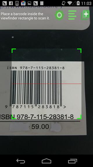 Barcode Scanner Pro скриншот 1