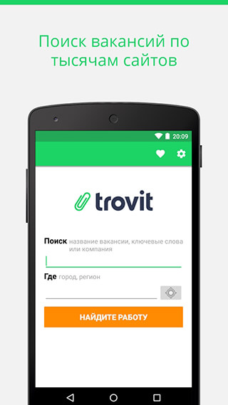 Find Job Offers: Trovit Jobs скриншот 1