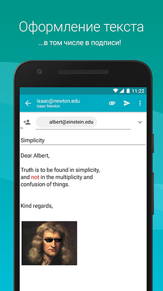 Aqua Mail: Email App скриншот 3