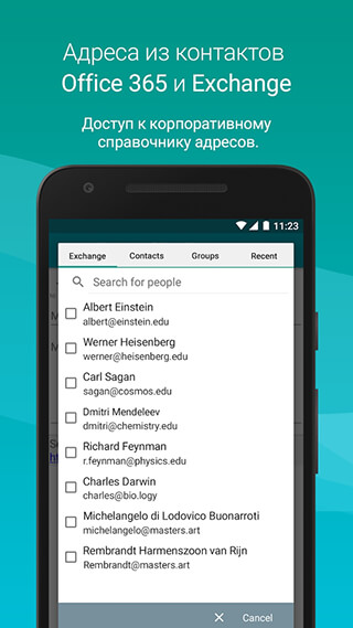 Aqua Mail: Email App скриншот 4