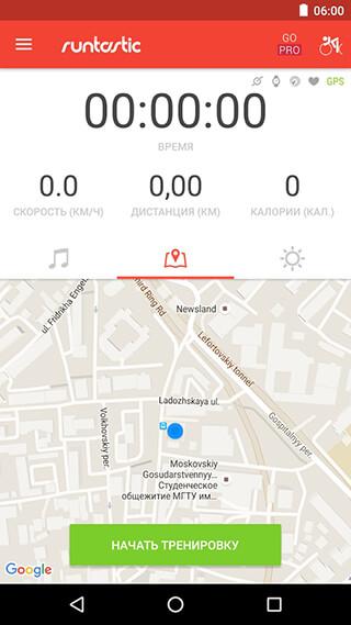 Runtastic Road Bike Cycling GPS Tracker скриншот 1